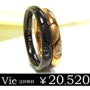 ペアリング 指輪 ステンレス ハート ブラック ピンクゴールド ペア リング プレゼント 刻印可能 ヴィー vie sale|juraice