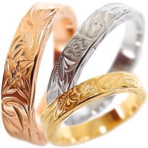 3mmタイプ 数量限定 ハワイアンジュエリー 指輪 リング スクロール レディース メンズ プレゼント  金属アレルギー対応 サージカル ステンレス|juraice