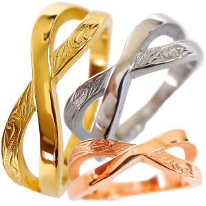 ハワイアンジュエリー リング 指輪 スクロール メビウス クロス 記念日 誕生日 プレゼント ギフト...