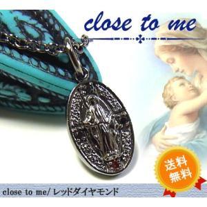 送料無料 close to me マリア レッドダイヤモンドネックレス ブラック シルバー925 クロストゥミー sale|juraice