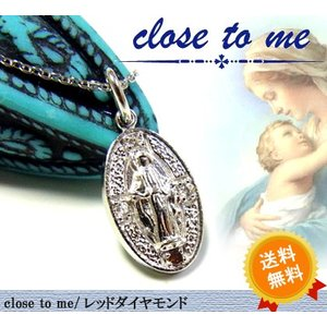 送料無料 close to me マリア レッドダイヤモンドネックレス シルバー925 クロストゥミー sale|juraice