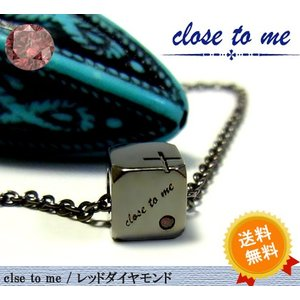 送料無料 close to me レッドダイヤモンドネックレス ブラック シルバー925 クロストゥミー メッセージ sale|juraice