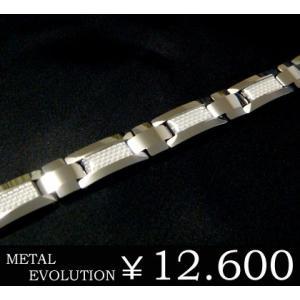 送料無料 タングステンブレスレット/ホワイトカーボン 【METAL Evolution】 sale|juraice
