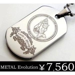 METAL Evolution 芸能人着用ブランド ペアネックレスにも◎ 名前記念日の刻印も可 TUNGSTEN タングステンペンダント メンズレディース sale|juraice