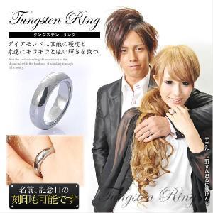 METAL Evolution 送料無料・代引手数料無料 芸能人着用ブランド 指輪 ペアリング タングステンリング メンズ レディース【いつまでも最高の愛を】 sale|juraice