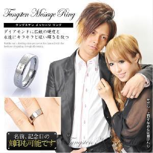 METAL Evolution 芸能人着用ブランド、指輪、ペアリングにも◎、名前記念日の刻印も可、タングステンリング、メンズレディース【いつまでも最高の愛を】 sale juraice