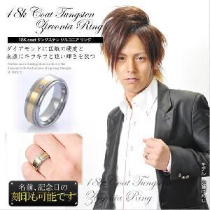METAL Evolution K18コーティング 芸能人着用ブランド 指輪 ペアリングにも◎ 名前記念日の刻印も可 TUNGSTEN タングステンリング メンズレディース sale|juraice