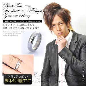 METAL Evolution チタン仕様 芸能人着用ブランド 指輪 ペアリングにも◎ 名前記念日の刻印も可 TUNGSTEN タングステンリング メンズレディース sale|juraice