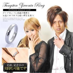 METAL Evolution 芸能人着用ブランド 指輪 ペアリングにも◎ 名前記念日の刻印も可 TUNGSTEN タングステンリング メンズレディース sale juraice