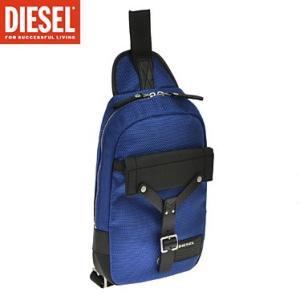 ディーゼル X03478-P0880/H5587 ブルー ディバック ショルダーバック sale|juraice
