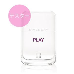 ジバンシー プレイフォーハー テスタータイプ EDT 30ml 香水|jurer-store