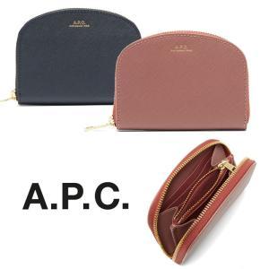 APC A.P.C. アーペーセー ハーフムーン エンボス タイプ コンパクト 二つ折り財布|jurer-store