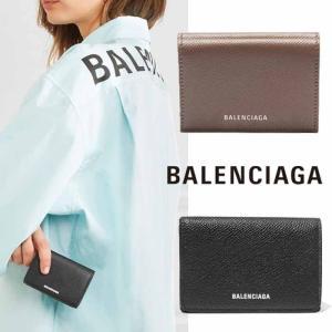 バレンシアガ BALENCIAGA VILLE ヴィル ミニ ウォレット ミニ財布 558208|jurer-store
