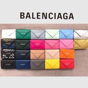 【3日間限定SALE!特価24日まで】バレンシアガ ペーパーミニ財布 新色カラー続々入荷!3つ折り財布 BALENCIAGA