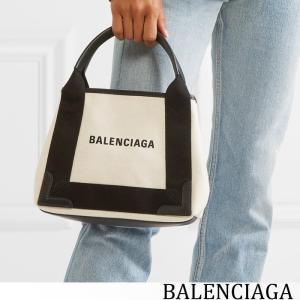 バレンシアガ BALENCIAGA CABAS カバ ネイビー ミニサイズが可愛いXSサイズ ブラック/BLACK|jurer-store
