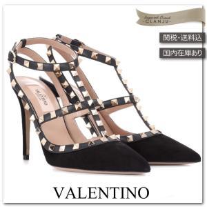 ヴァレンティノ ロックスタッズ スエードパンプス VALENTINO Rockstud ヒール10cm NW0S0393WVW0NO|jurer-store