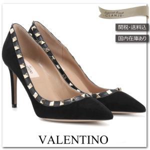 ヴァレンティノ ロックスタッズ スエードパンプス 23cm・23.5cm  VALENTINO Rockstud ヒール8.5cm NW0S0A04WVW0NO|jurer-store
