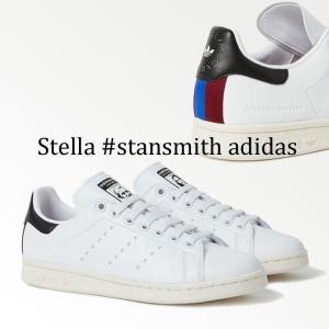 ステラマッカートニー アディダス スタンスミス Stella #stansmith adidas スニーカー サイズ|jurer-store