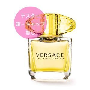【テスタータイプ】イエロー ダイアモンド 90ml EDT ヴェルサーチ 香水|jurer-store