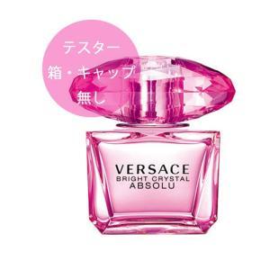 【テスタータイプ】ブライトクリスタル アブソリュー 90ml EDT ヴェルサーチ 香水|jurer-store