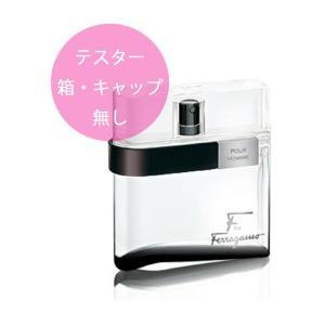 【テスタータイプ】エフバイフェラガモ プールオム ブラック 100ml EDT フェラガモ 香水|jurer-store