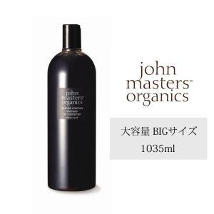 ジョンマスターオーガニック ラベンダー ローズマリー L&Rシャンプー N 1035ml /ジョンマスターオーガニック シャンプー jurer-store