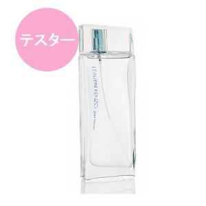 ケンゾー ローパケンゾー プールファム テスタータイプ 100ml EDT・ 香水|jurer-store