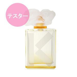 ケンゾー KENZO カラー ケンゾー オーデパルファム ジョーンヌ  テスタータイプ 50ml EDP・ 香水|jurer-store