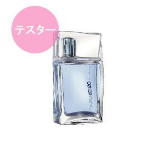 ケンゾー ローパ ケンゾー プールオム テスタータイプ 50ml EDT・香水|jurer-store