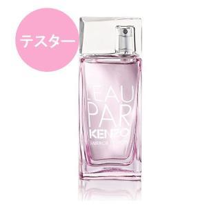 ケンゾー ローパ ケンゾー ミラー プールファム テスタータイプ 50ml EDT・香水|jurer-store
