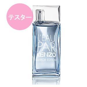 ケンゾー ローパ ケンゾー ミラー プールオム テスタータイプ 50ml EDT・香水|jurer-store