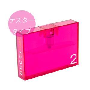 グッチ ラッシュ2 75ml テスタータイプ EDT 香水 GUCCI|jurer-store