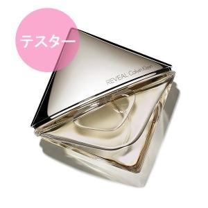 カルバンクライン リヴィール テスタータイプ 30ml・EDP 香水|jurer-store