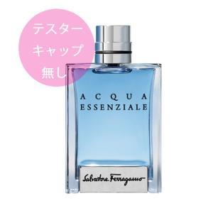 フェラガモ アクア エッセンツィアーレ  テスタータイプ 100ml EDT 香水|jurer-store
