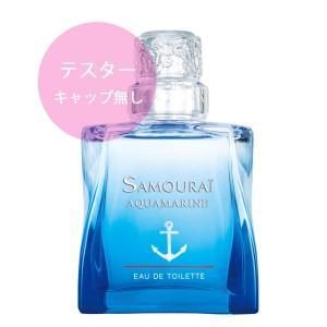 サムライ アクアマリン テスタータイプ EDT  50ml  香水 アランドロン|jurer-store