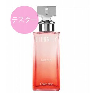 カルバンクライン エタニティサマー 2012 テスタータイプ 100ml・EDP 香水|jurer-store