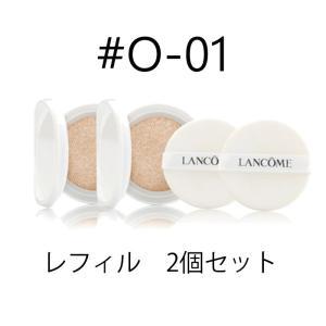ランコム ブラン エクスペール クッションコンパクト H レフィル #O-01 13g2個セット パフ付 ファンデーション jurer-store