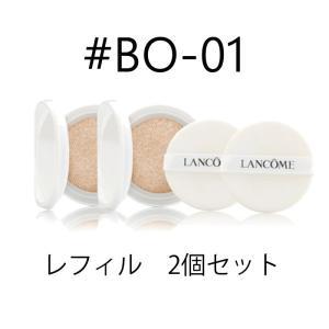 ランコム ブラン エクスペール クッションコンパクト H レフィル  #BO-01 13g2個セット パフ付 ファンデーション jurer-store
