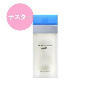 ドルチェ&ガッバーナ ライトブルー 100ml テスタータイプ EDT 香水|jurer-store