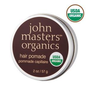 ジョンマスターオーガニック ヘアワックス 57g /ジョンマスターオーガニック へアワックス jurer-store