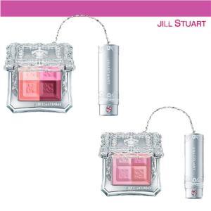 ジルスチュアート チーク ミックスブラッシュコンパクト N ♯01・♯16 JILLSTUART jurer-store