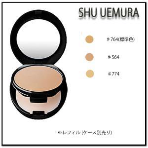 シュウウエムラ ザ・ライトバルブ UV コンパクト ファンデーション (レフィル)  ♯764 ♯546 ♯774 SHU UEMURA|jurer-store