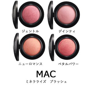MAC マック ミネラライズブラッシュ jurer-store