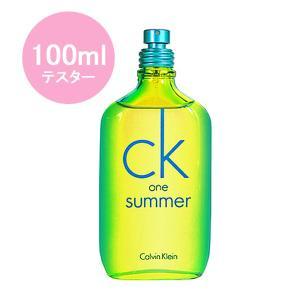 ck one サマー(シーケーワンサマー) 2014 100ml テスタータイプ EDT・スプレータイプ カルバンクライン Calvin Klein 香水|jurer-store