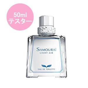 アランドロン サムライ ライトエアー テスタータイプ 50ml EDT 香水 フレグランス|jurer-store