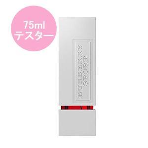 バーバリー スポーツ ウーマン テスタータイプ 75ml EDT・スプレータイプ 香水 フレグランス|jurer-store
