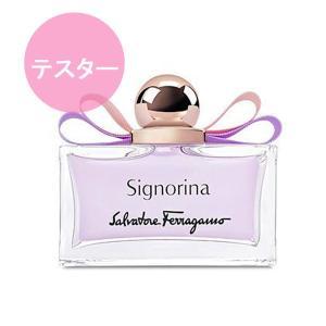 フェラガモ シニョリーナ テスタータイプ 100ml オーデトワレ EDT・香水|jurer-store