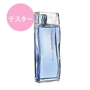 ケンゾー ローパ ケンゾー プールオム テスタータイプ 100ml EDT・香水|jurer-store
