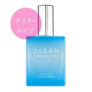 クリーン クールコットン テスタータイプ 60ml EDT・香水|jurer-store