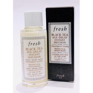 【ゆうパケット送料無料】フレッシュ FRESH  ブラックティーエイジディレイインスタントインフュージョン 15ml ミニサイズ 化粧水|jurer-store
